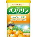 バスクリン ベルガモットの香り 600g お湯の色 サンシャインイエロー (透明タイプ)