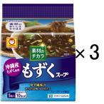 東洋水産 素材のチカラ 沖縄産もずくスープ 5食パック 3個