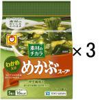 東洋水産 素材のチカラ めかぶスープ 5食パック 3個