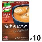 味の素 クノール カップスーププレミアム 海老のビスク(2袋入)10箱