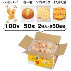 亀田製菓 亀田のおせんべいキッズボックス 2090g 1箱