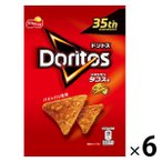 SALE フリトレー Doritos(ドリトス) メキシカン・タコス味 1セット(6袋)