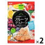 バランスアップ フルーツグラノーラ 糖質25%オフ 1セット(2箱) アサヒグループ食品 その他 シリアル