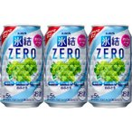 キリンビール 氷結 ゼロ 白ぶどう(通年品)350ml × 3缶