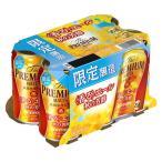 (期間限定) ビール ザ・プレミアム・モルツ〈香るエール〉(プレモル) 秋の芳醇 350ml 1パック(6本)