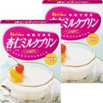 ハウス食品 杏仁ミルクプリン/56g 1セット(2箱)