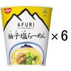 日清食品 日清THENOODLETOKYOAFURI柚子塩らーめんmini 6個