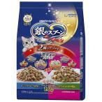 銀のスプーン 贅沢素材バラエティ 全成長段階用 2種のアソート国産 1.0kg キャットフード 猫 ドライ