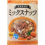 なとり 食塩無添加ミックスナッツ200g 1袋