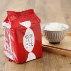 精米 北海道産 ゆめぴりか 無洗米 5kg 平成30年産