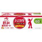 味の素  ノ ミカタ®  60本入箱