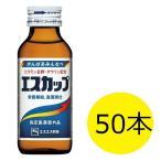 エスカップ 100mL 1セット(50本入) エスエス製薬 栄養ドリンク画像