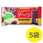 HAPPYデーツ チョコブラウニー 1セット(5袋) UHA味覚糖
