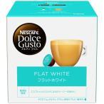 ネスレ日本 ネスカフェ ドルチェグスト専用カプセル フラットホワイト 1箱(16杯分)