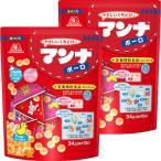 森永製菓 マンナボーロ 1セット(2袋)