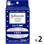ジョンソン綿棒 1セット(200本入×2箱) ジョンソン・エンド・ジョンソン
