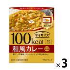 大塚食品 100kcalマイサイズ和風カレー 1セット(3個)