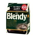 インスタントコーヒー味の素AGF ブレンディ 1袋(210g)
