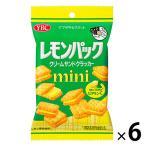 ヤマザキビスケット レモンパックミニサンド 1セット(6袋)