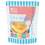 7年レトルトパン ミルクブレッド TK00000212 1箱(50食入) グリーンケミー 防災