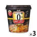 アサヒ おどろき麺0 旨だしカレー南蛮 19.6g