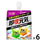 即攻元気ゼリー 凝縮栄養 11種のビタミン&4種のミネラル 1セット(6個) 明治 栄養補助ゼリー