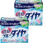 消臭ブルーダイヤ 0.9kg 1セット(2個入) 衣料用洗剤 ライオン