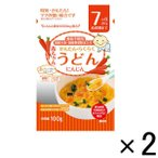 7ヵ月頃から 田靡製麺 赤ちゃんうどん にんじん 100g 1セット(2個) ベビーフード 離乳食