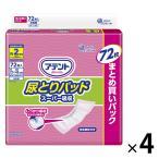 大人用紙おむつ アテント 尿とりパッド スーパー吸収 女性用 1ケース (320枚:80枚入×4パック) 大王製紙