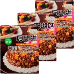 エスビー食品 噂の名店 珊瑚礁 湘南ドライカレーお店の中辛 150g 1セット(3個)