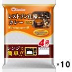 日本ハム レストラン仕様カレー(甘口) 1セット(4袋入×10パック)