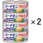 はごろもフーズ シーチキンマイルドSP4 70g(1缶) 746652 1セット(4缶入×2個)