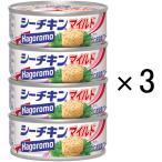 はごろもフーズ シーチキンマイルドSP4 70g(1缶) 746652 1セット(4缶入×3個)
