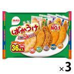 栗山米菓 ばかうけアソート 40枚 1セット(3袋)画像