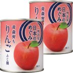 明治屋 日本のめぐみ 青森育ちりんご 215g 1セット(2個)