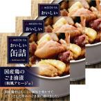 明治屋 国産鶏のごま油漬(和風アヒージョ) 1セット(3缶)