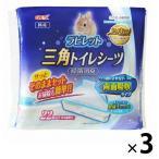 ヒノキア 三角トイレシーツ 22枚入×3袋 ジェックス