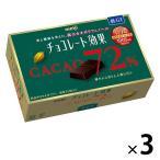 明治 チョコレート効果カカオ72% 3箱