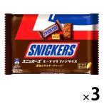 マースジャパン SNICKERS(スニッカーズ) ピーナッツファンサイズ 3袋 チョコレート 輸入菓子