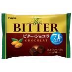 フルタ製菓 ビターショコラ 1セット(5袋)