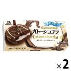森永製菓 ガトーショコラ 冬のホワイトミルク  2箱 チョコレート