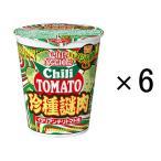 アウトレット日清食品 カップヌードル イタリアンチリトマト味 1セット(6食入)