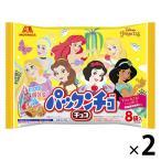 森永製菓 パックンチョ チョコ  1セット(2袋)
