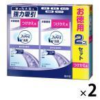 ファブリーズ 置き型 無香 つけかえ用 130g 1セット(2個パック×2) 消臭剤 P&G