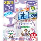 キレイキレイ 薬用泡ハンドソープ フローラルソープ 本体 詰替大型 1セット
