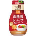 サラヤ ロカボスタイル低糖質シロップ 1本