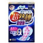 ナプキン 生理用品 特に多い日の夜用 羽つき ソフィ超熟睡ガード360 1個(12枚入) ユニ・チャーム