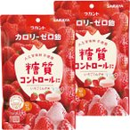 サラヤ ラカントカロリーゼロ飴 いちごミルク 40g 1セット(2袋)