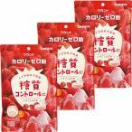 サラヤ ラカントカロリーゼロ飴 いちごミルク 40g 1セット(3袋)
