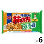 亀田製菓 減塩亀田の柿の種6袋詰 182g 6袋